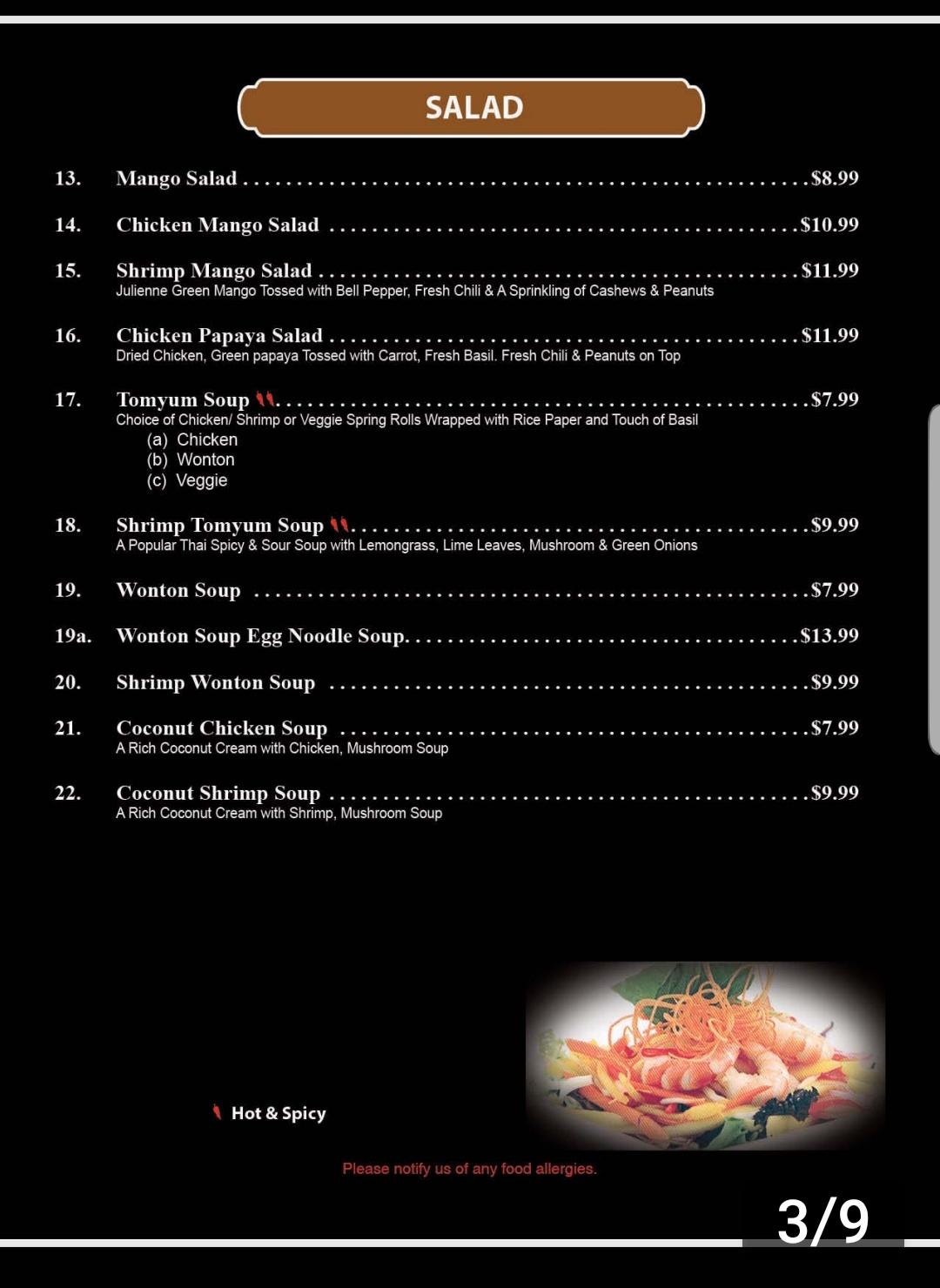 pho-menu-6